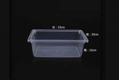 河池半透明食品盒