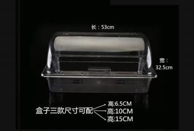 河池透明掀盖食品盒